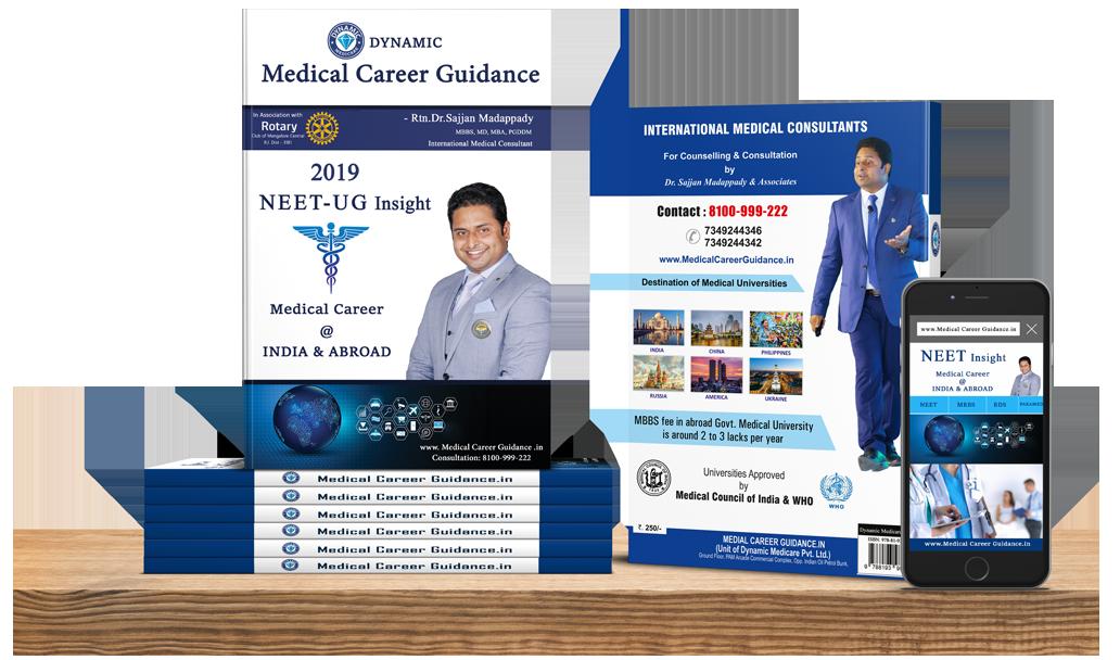 Medical Career Guidance BOOK