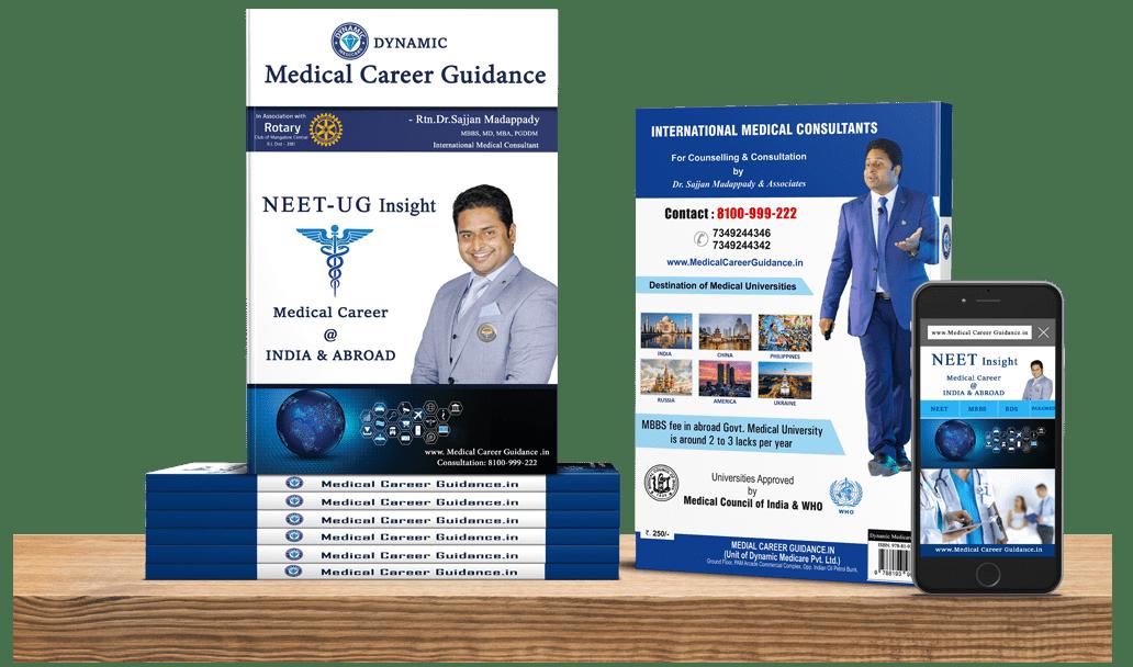 Medical Career Guidance Book by dr sajjan